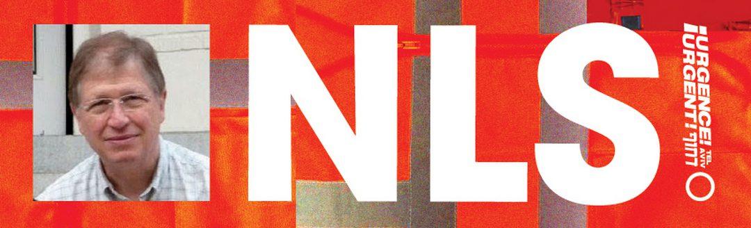 Congrès de la NLS ¡ URGENCE !