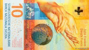 La monnaie de la Poya